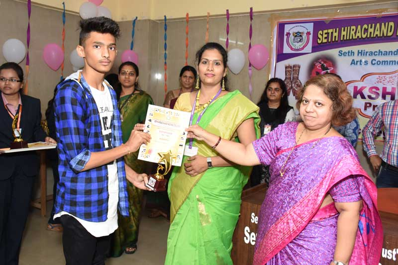 Kshitij Utsav – Inter Collegiate Compititions